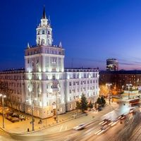 Город Пермь