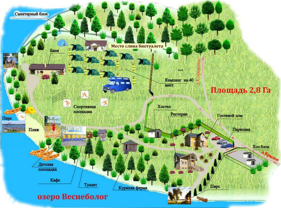 Схема кемпинга на озере Веснеболог