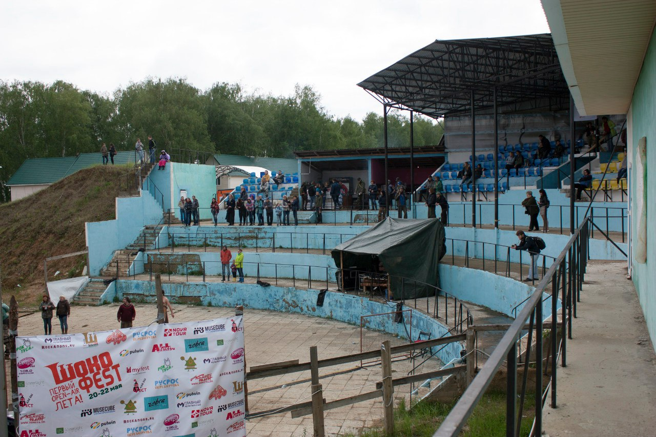 ШокоФест 2016