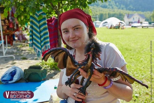 Этнический фестиваль ВОТЭТНО