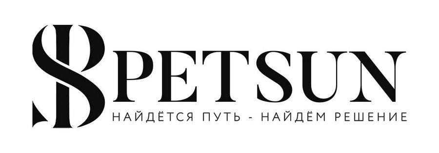 Логотип PetSun