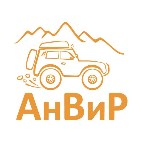 Логотип АнВиР