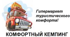 Логотип Комфортный Кемпинг