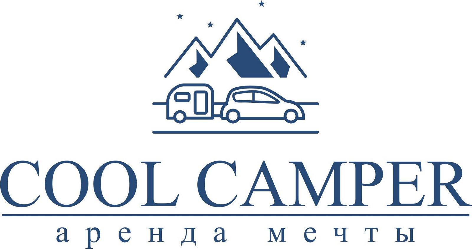 Логотип Coolcamper