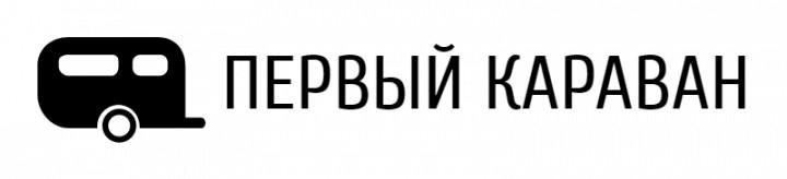 Логотип Первый Караванный Центр