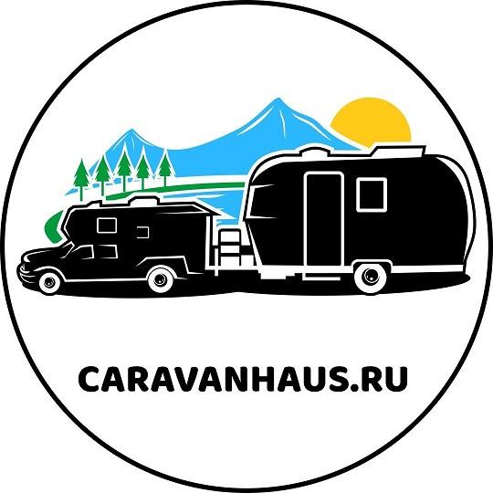 Логотип Caravanhaus