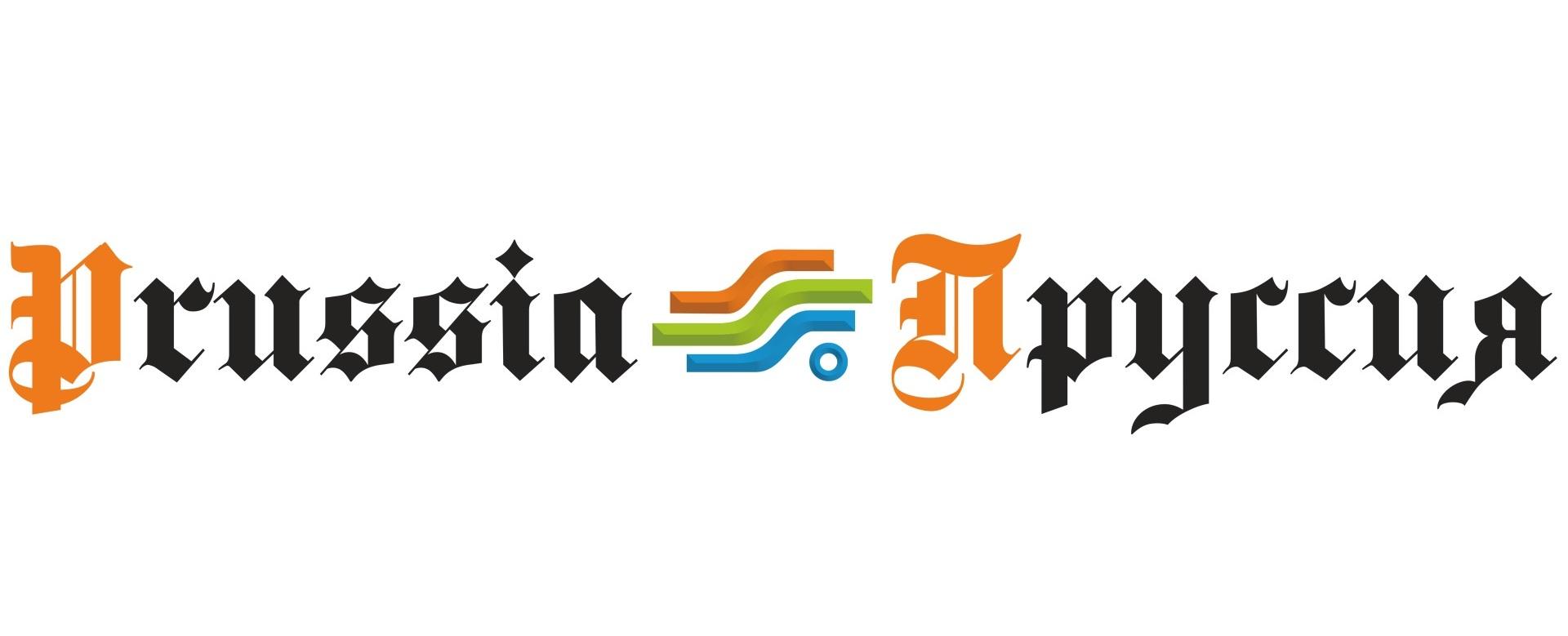 Логотип Prussia