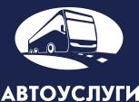 Логотип Автоуслуги