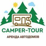 Логотип Camper Tour