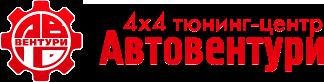Логотип Автовентури