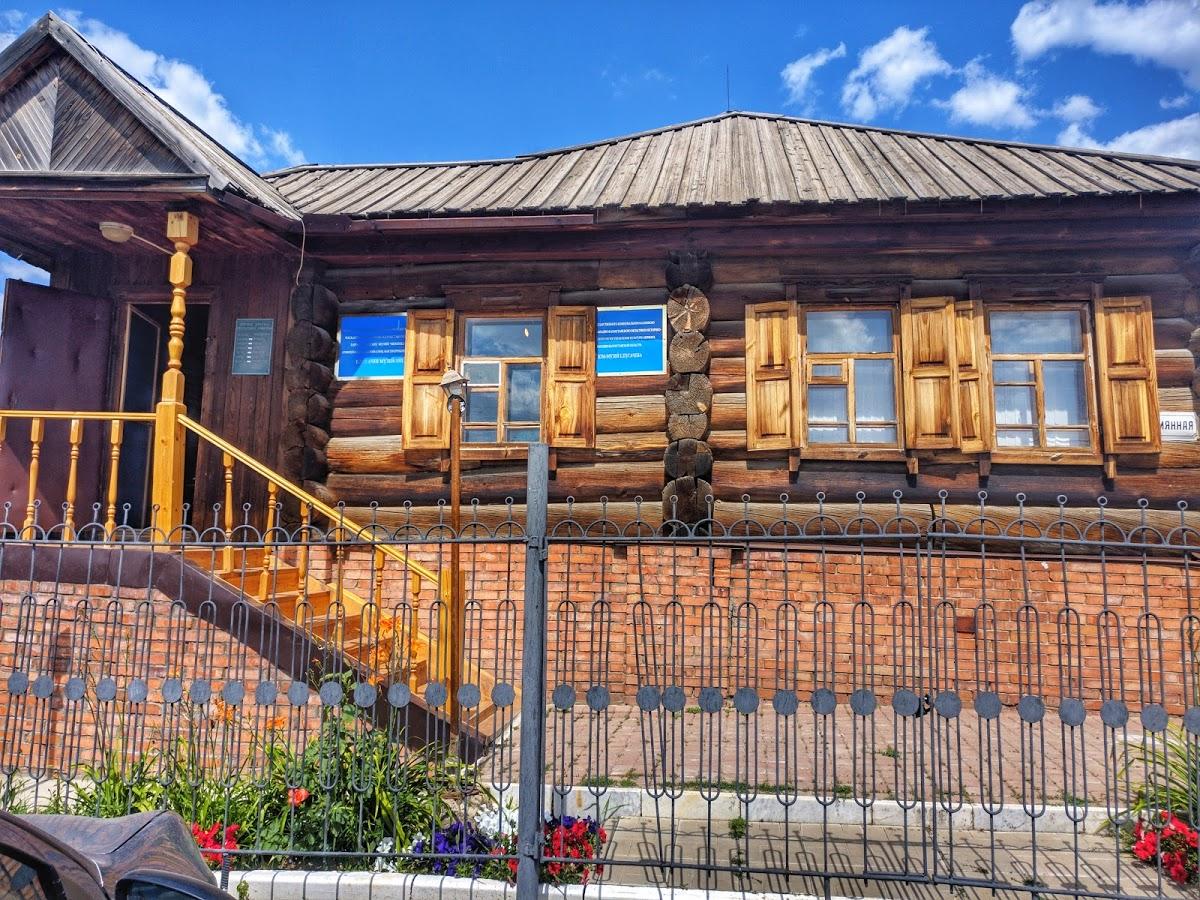 Музей Емельяна Пугачева