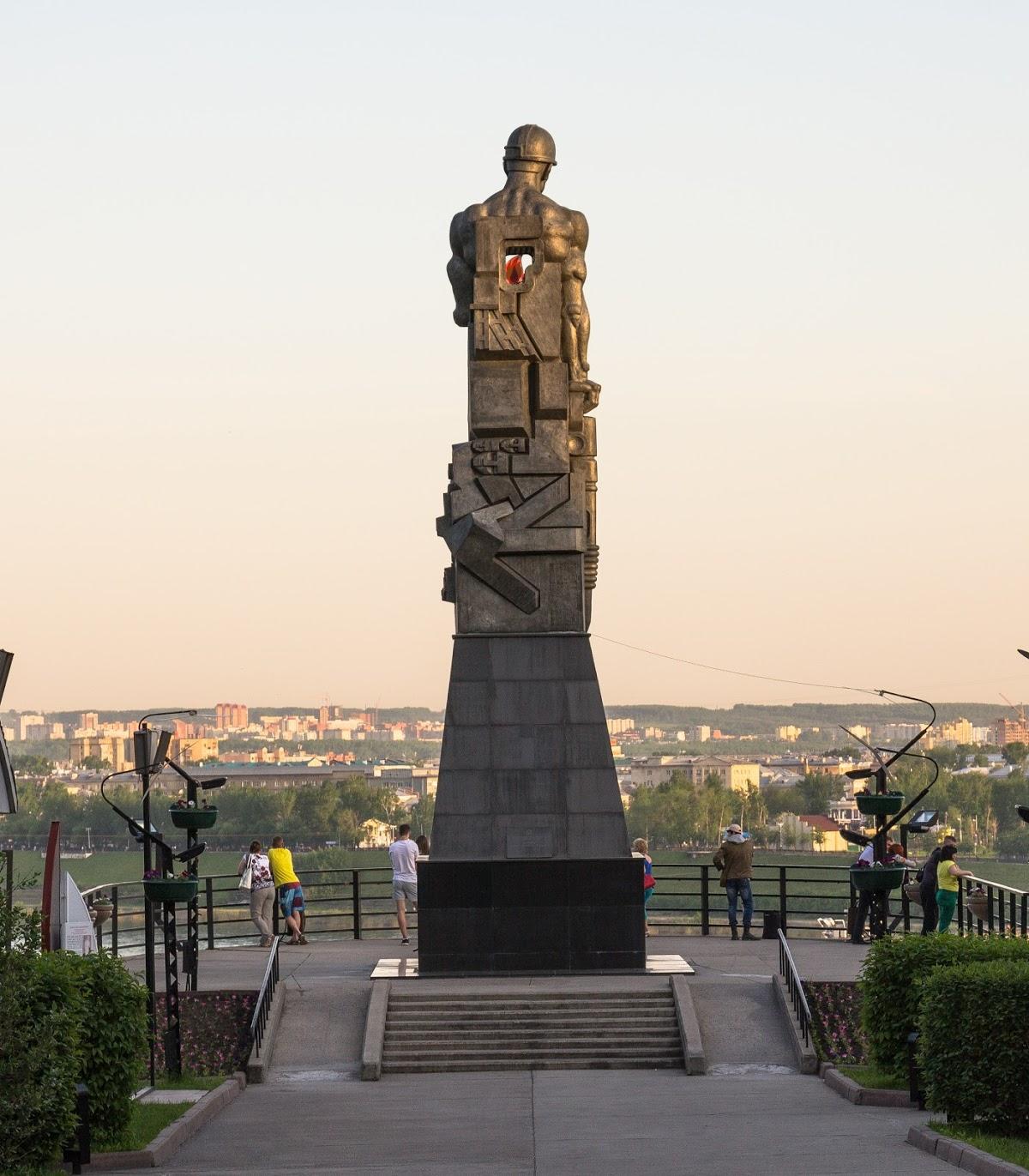 Монумент «Память шахтёрам Кузбасса»