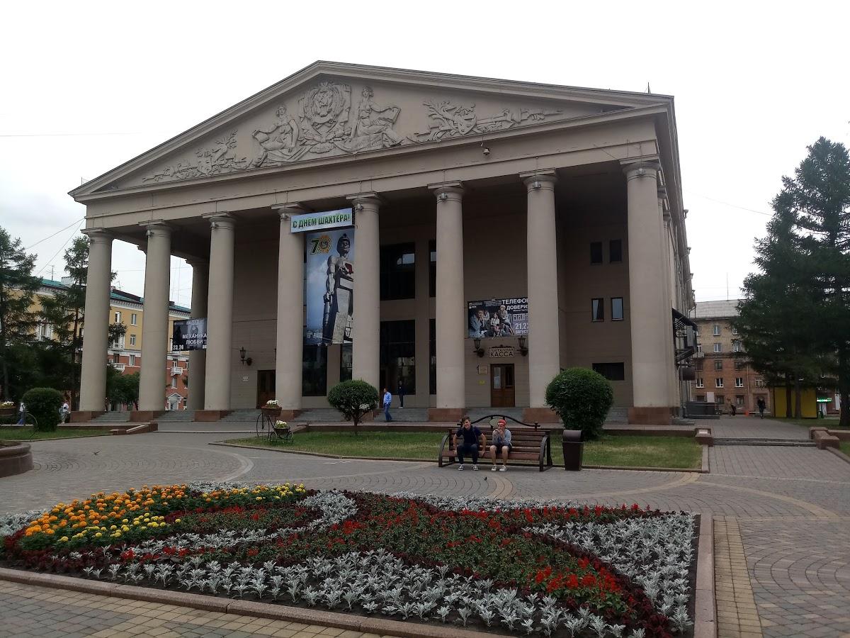Кемеровский областной краеведческий музей, отдел природы