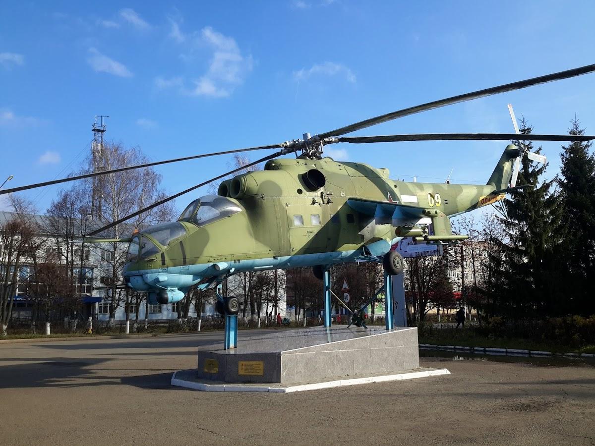 Ми-24 В