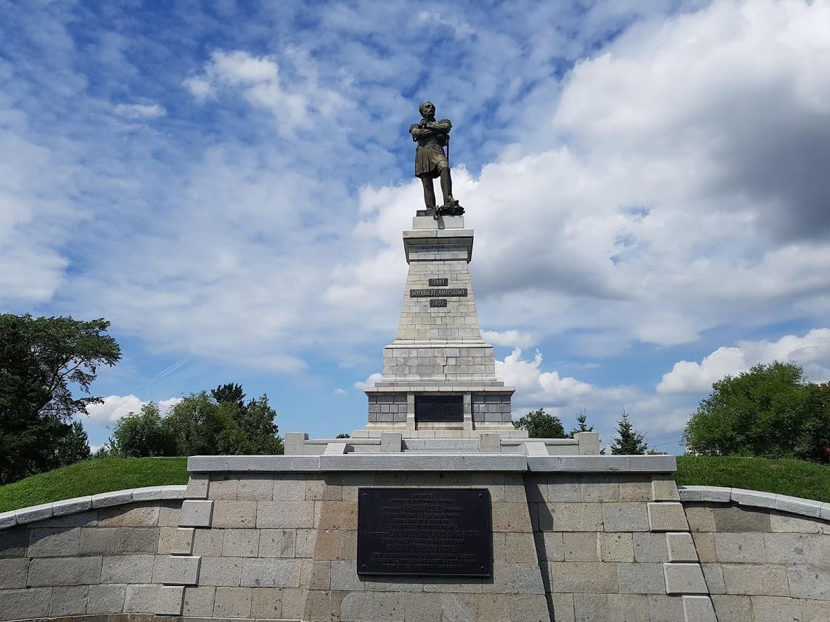 Памятник Н. Н. Муравьеву-Амурскому