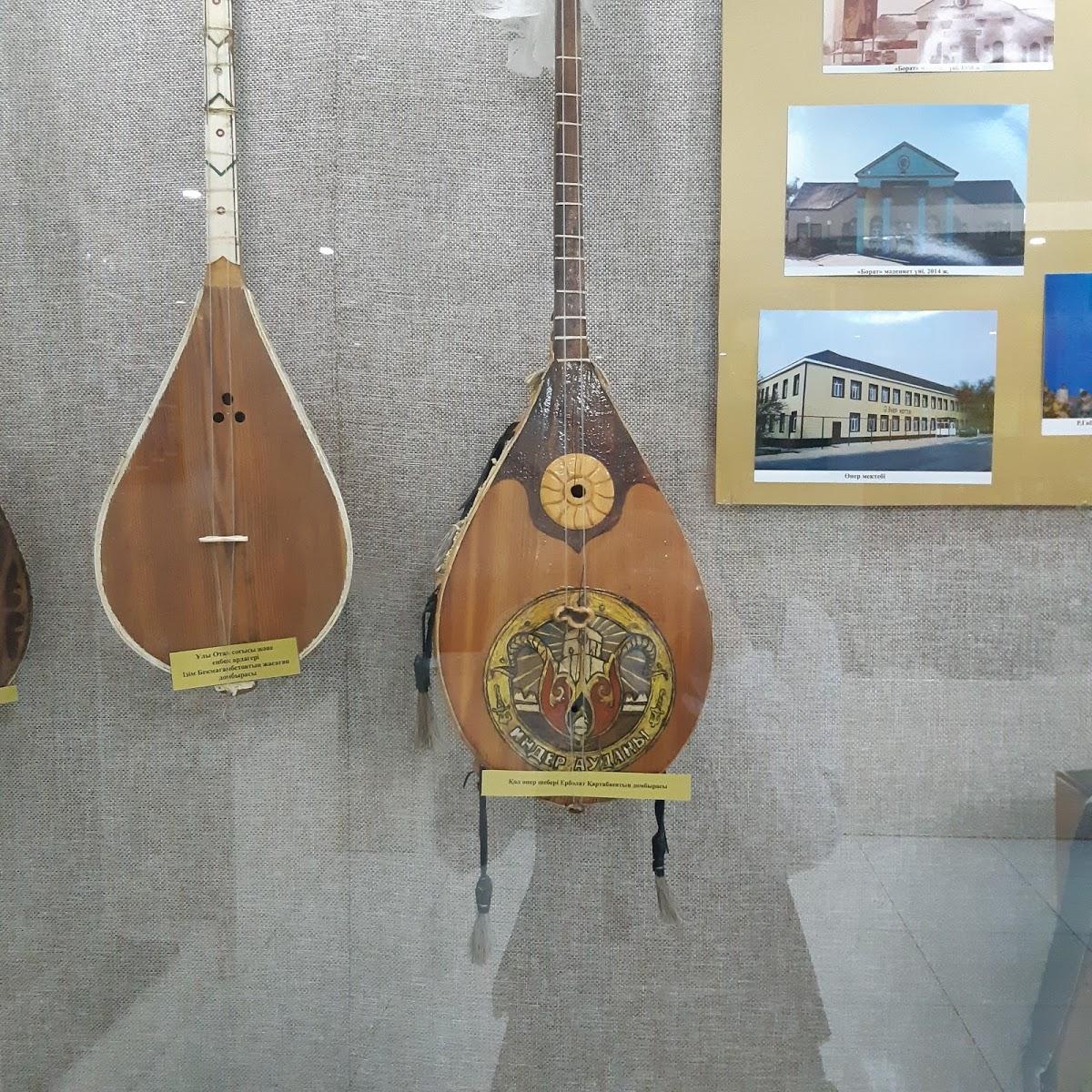Атырауский краеведческий музей