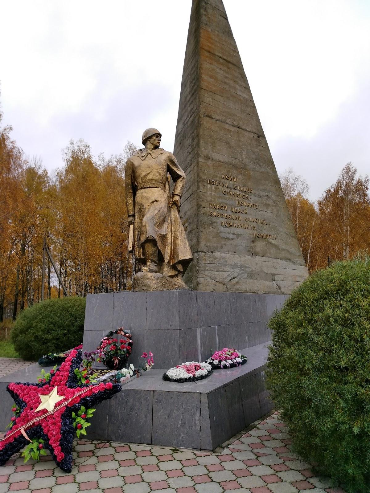 Кривцовский мемориал
