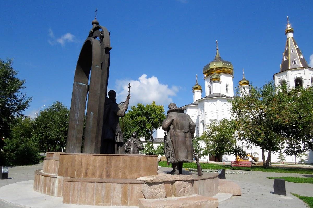 Памятник Святителю Филофею