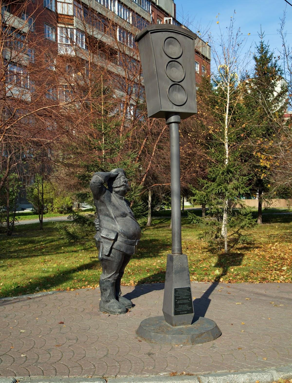 Памятник первому светофору Новосибирска