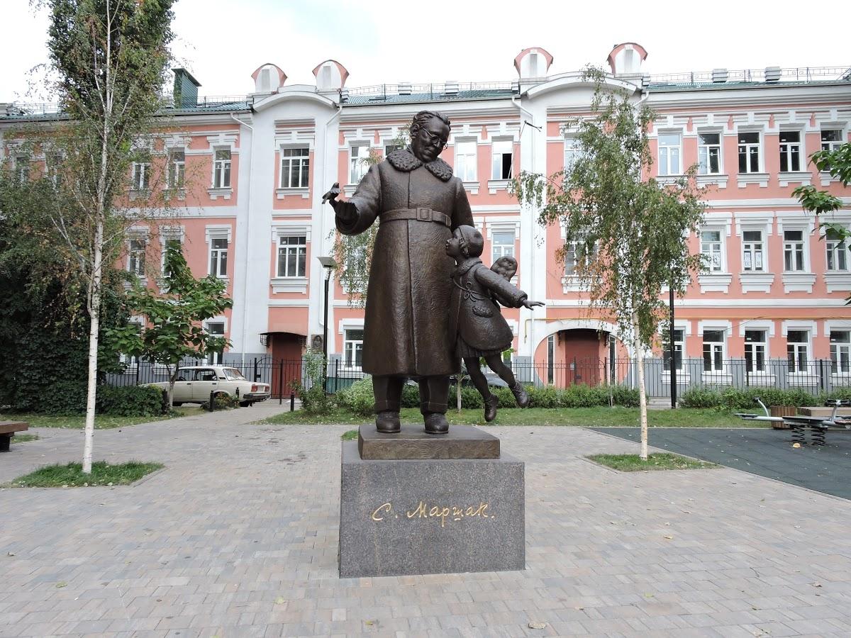 Памятник С.Я. Маршаку
