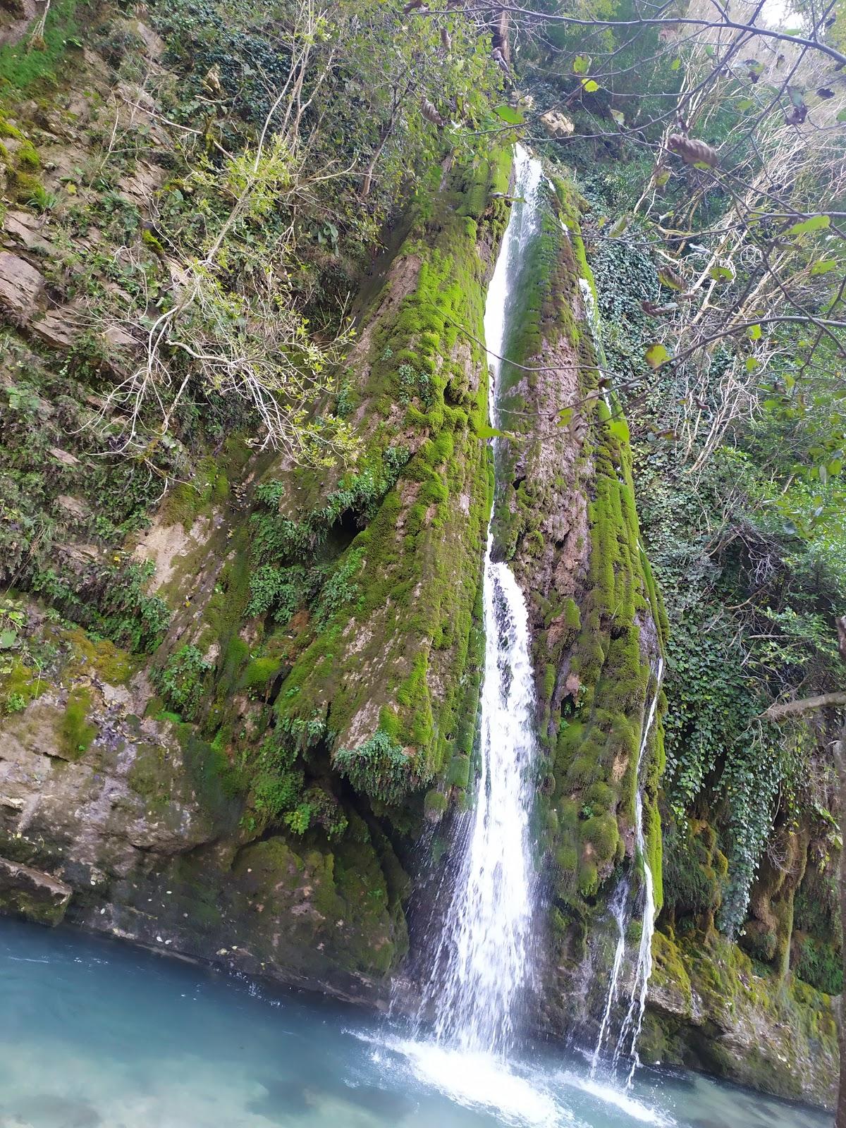 Кагху Водопад