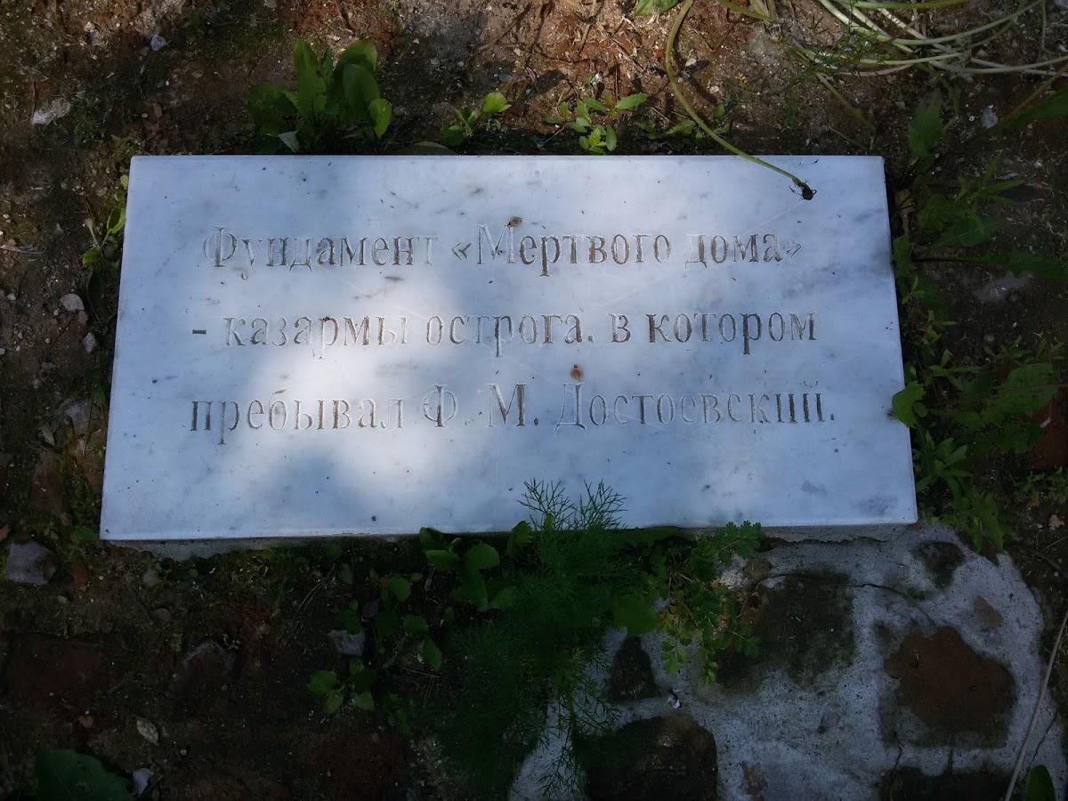 Фундамент Омского острога