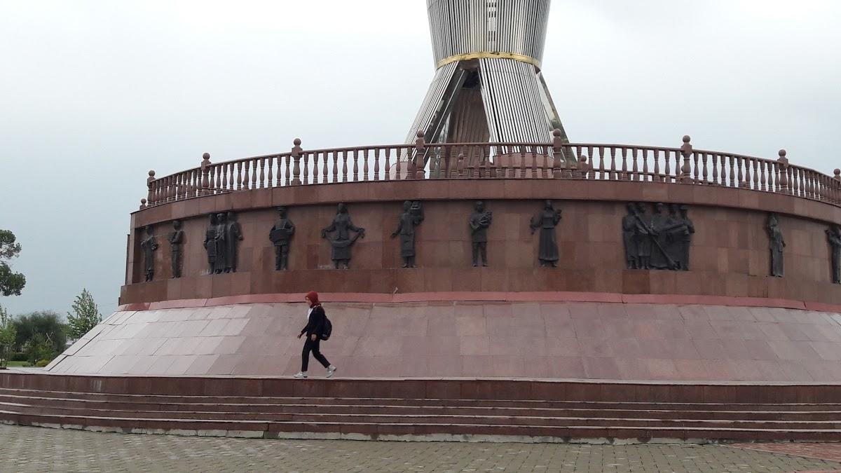 Парк Независимости