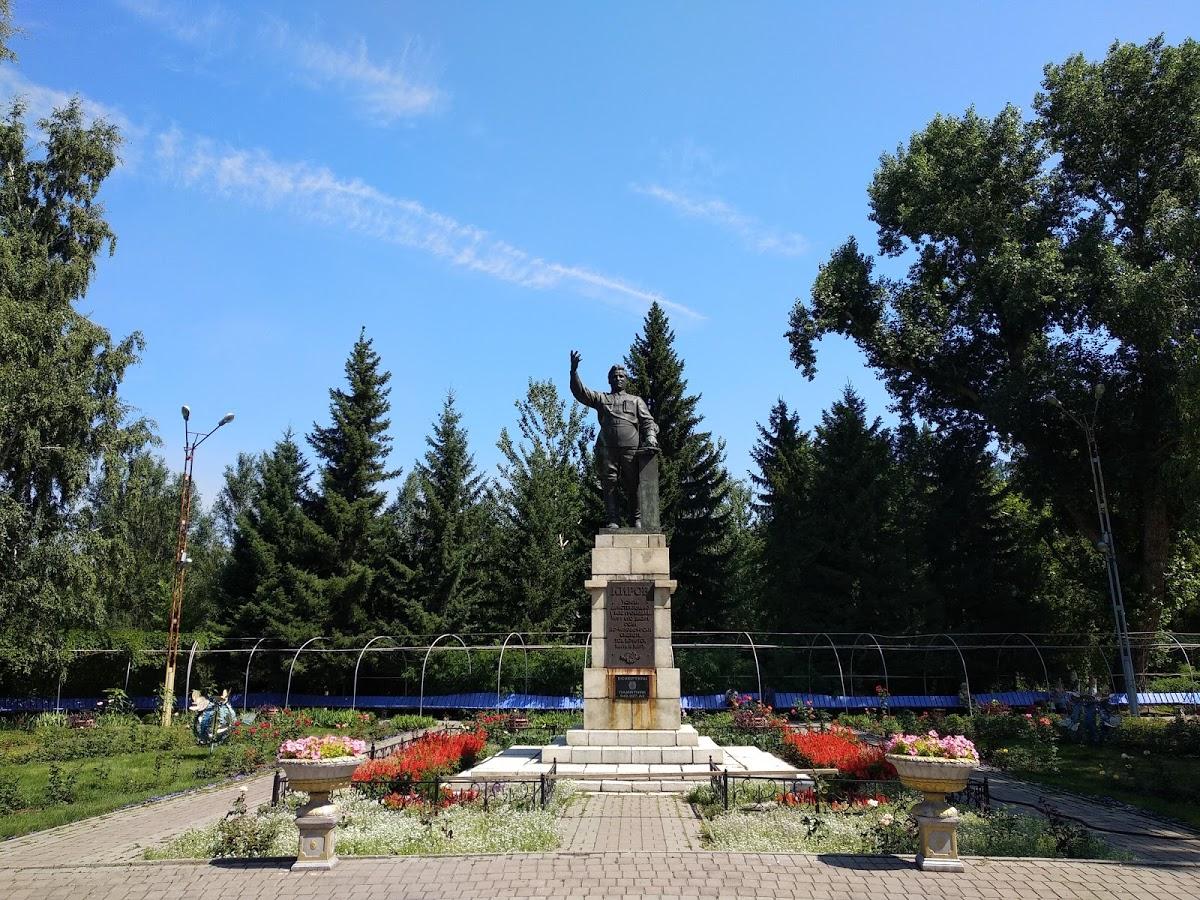 Парк им. Касыма Кайсенова