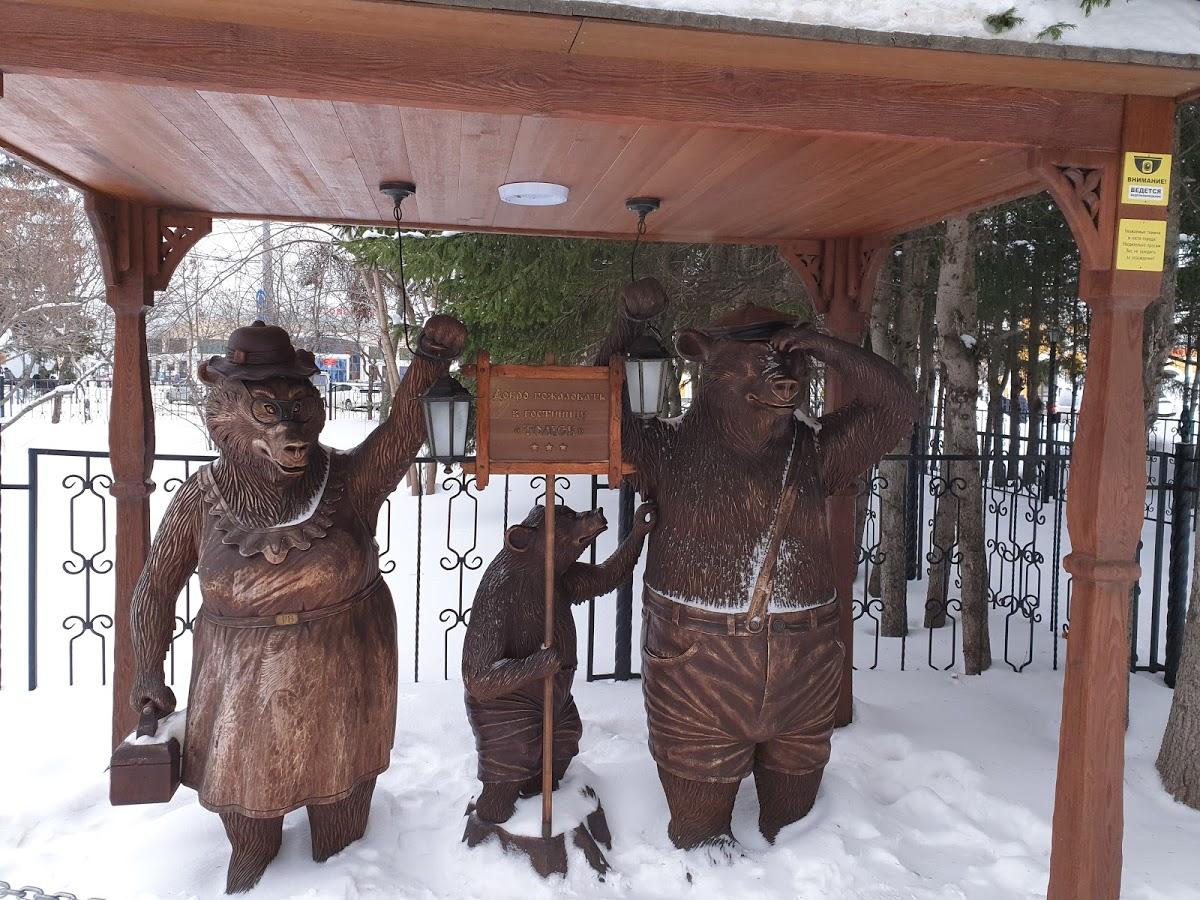 Памятник домашним тапочкам