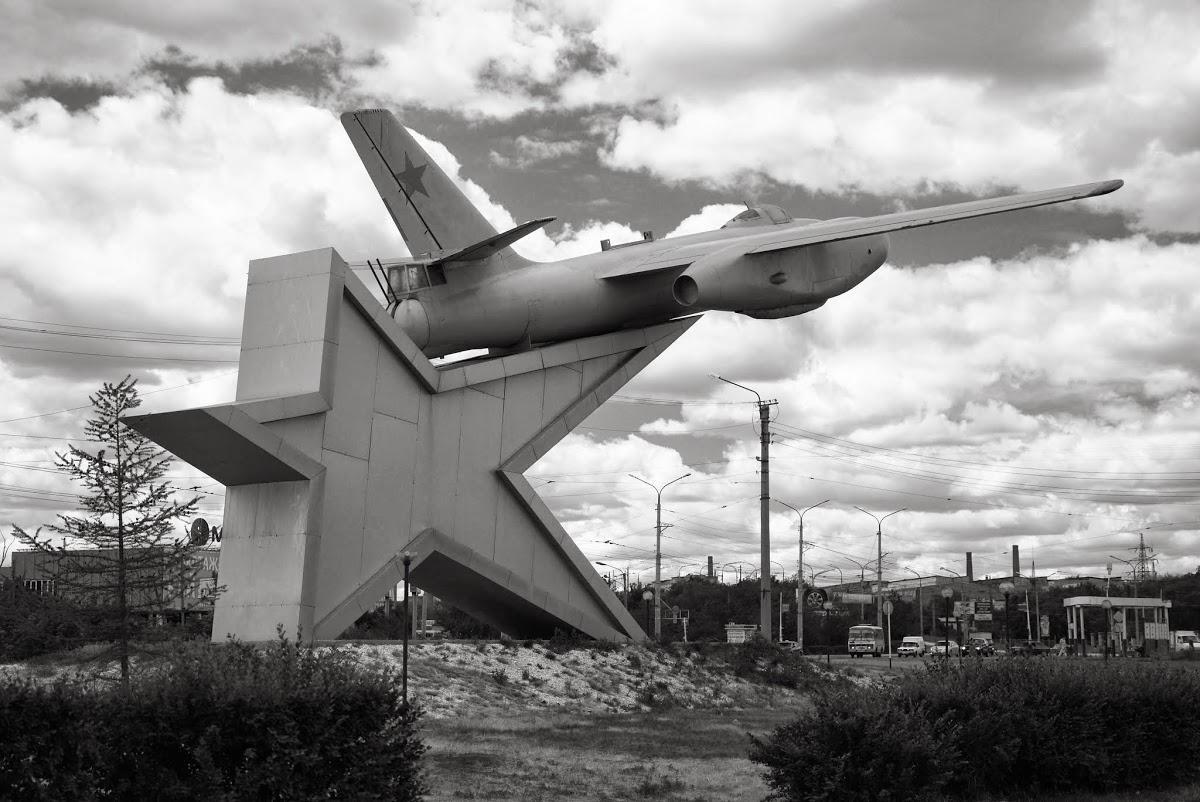 Самолёт Гагарина