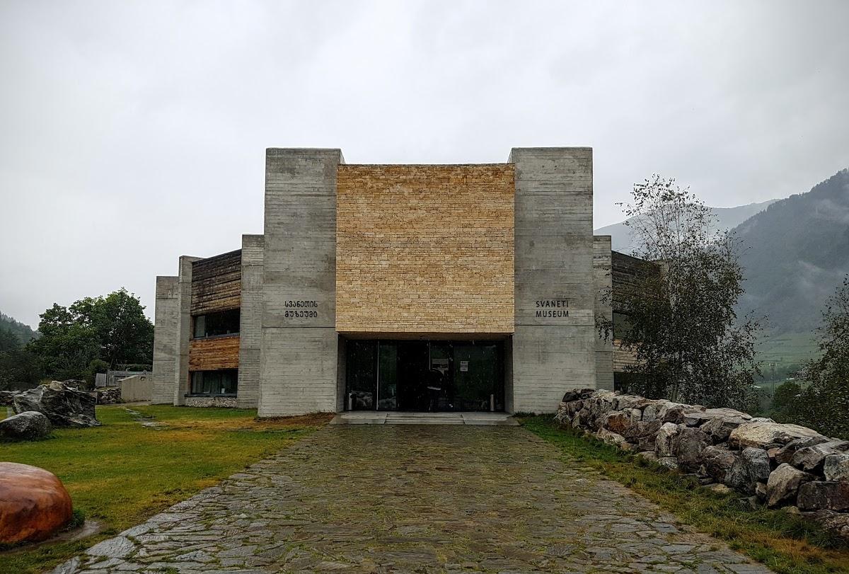 Музей истории и этнографии