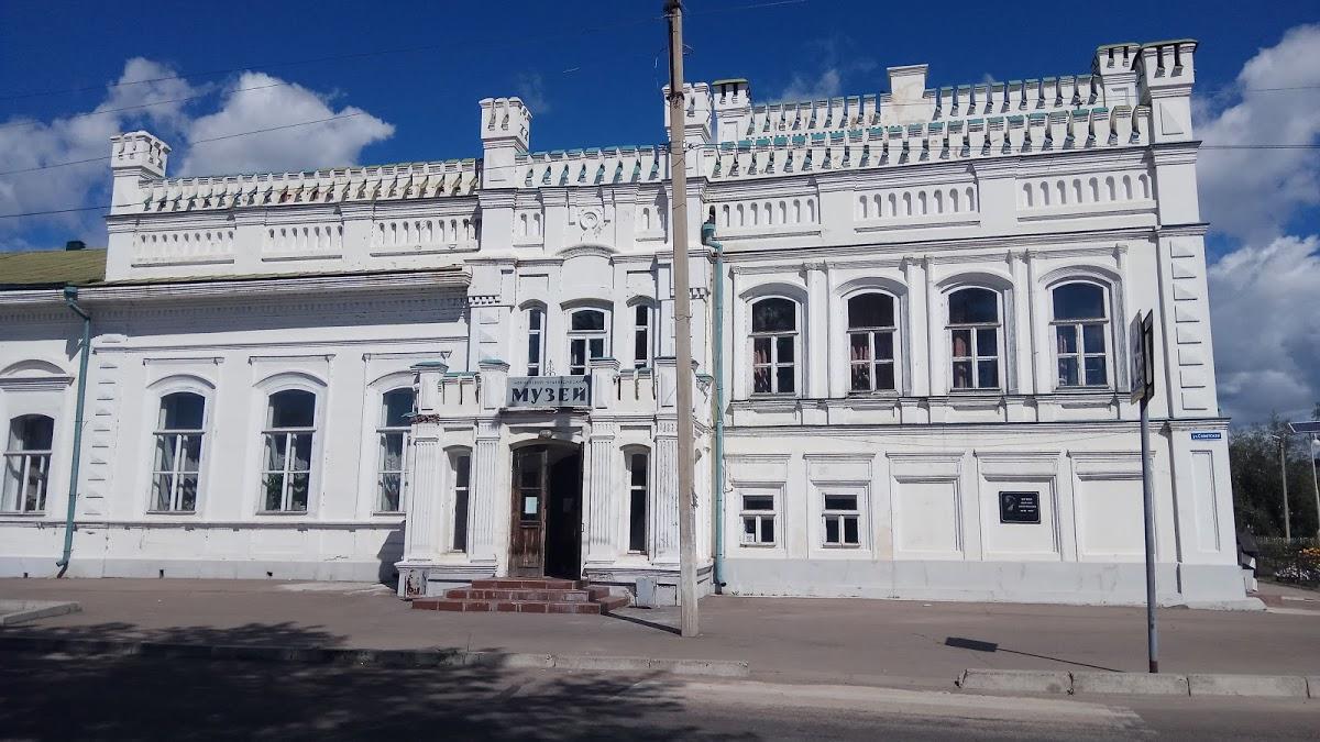 Музей Бутинский