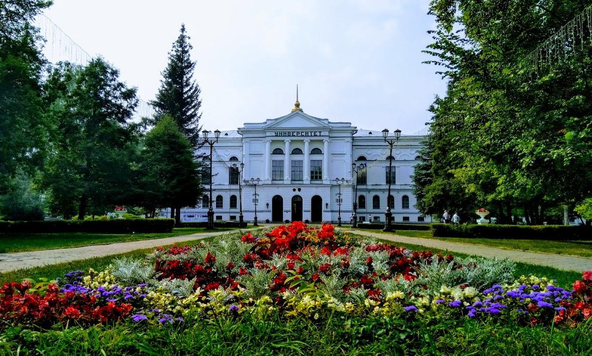 Университетская Роща