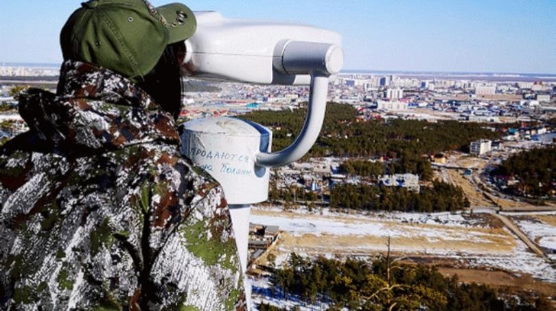 """Смотровая площадка (Биноскоп), зона активного отдыха """"Поляна"""""""