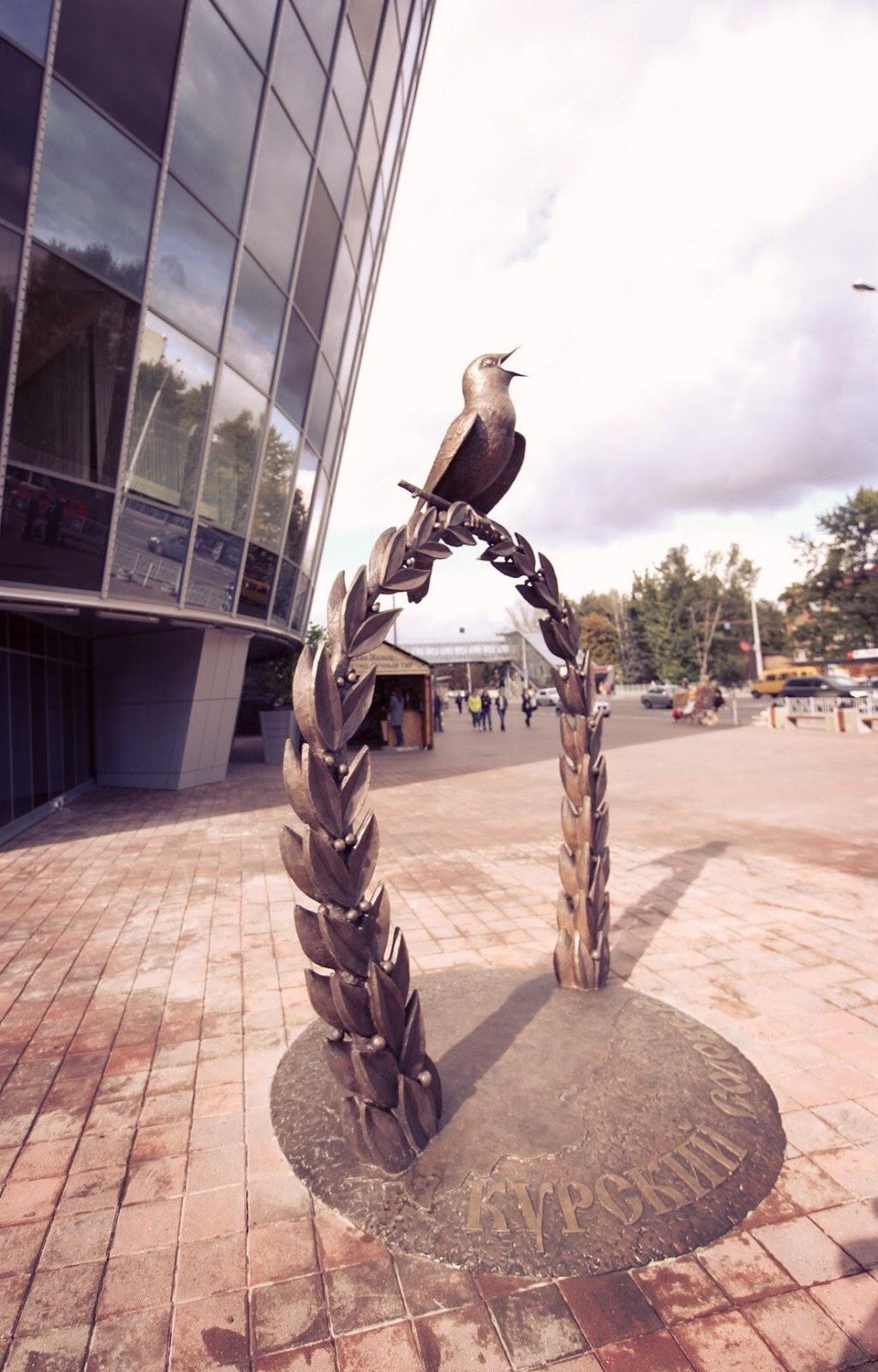 Скульптура «Курский соловей»