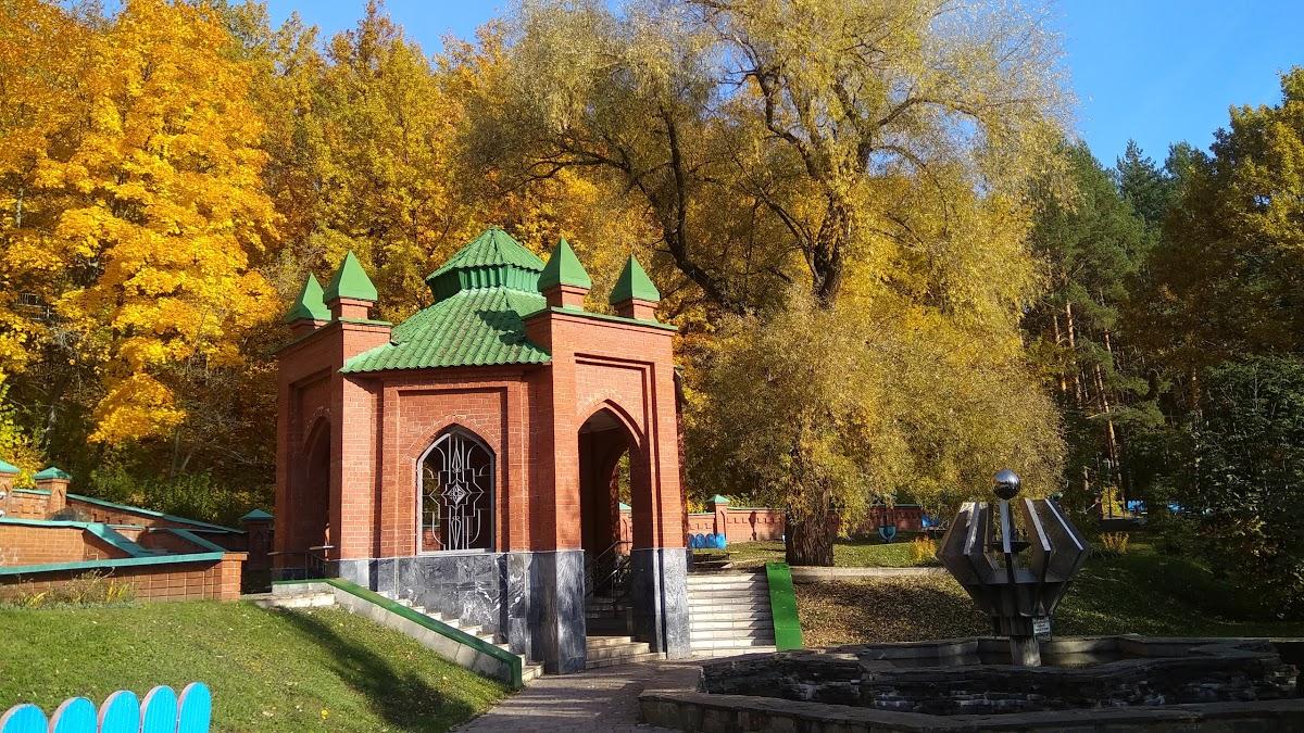 Святой Ключ. Билярск