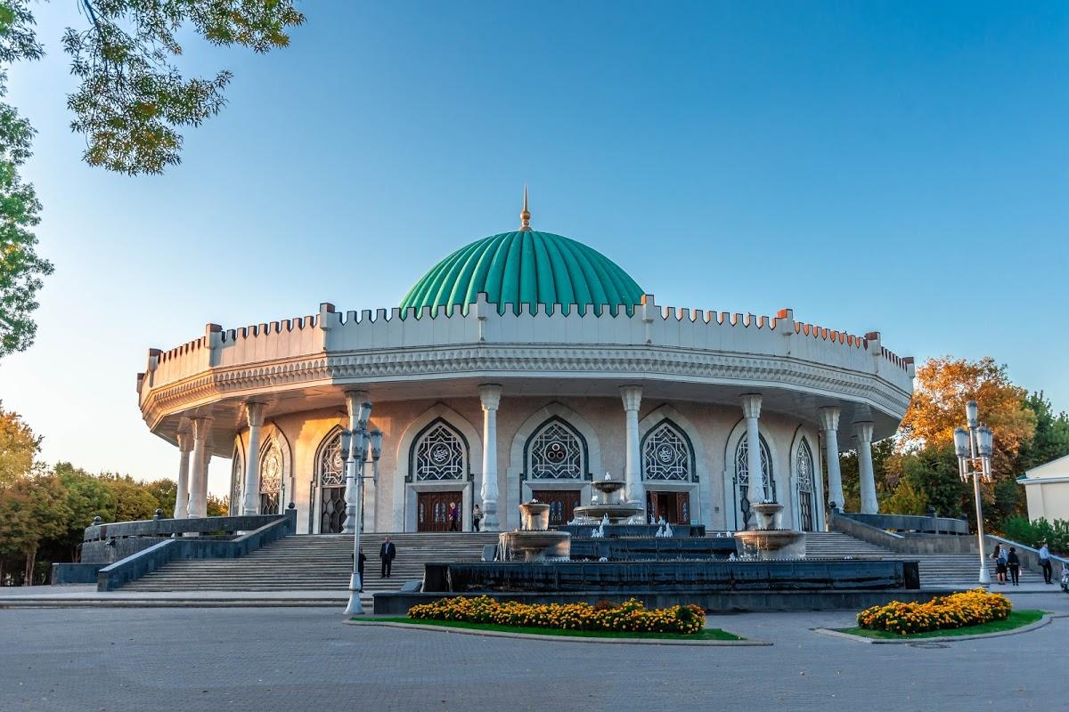 Государственный музей истории Темуридов