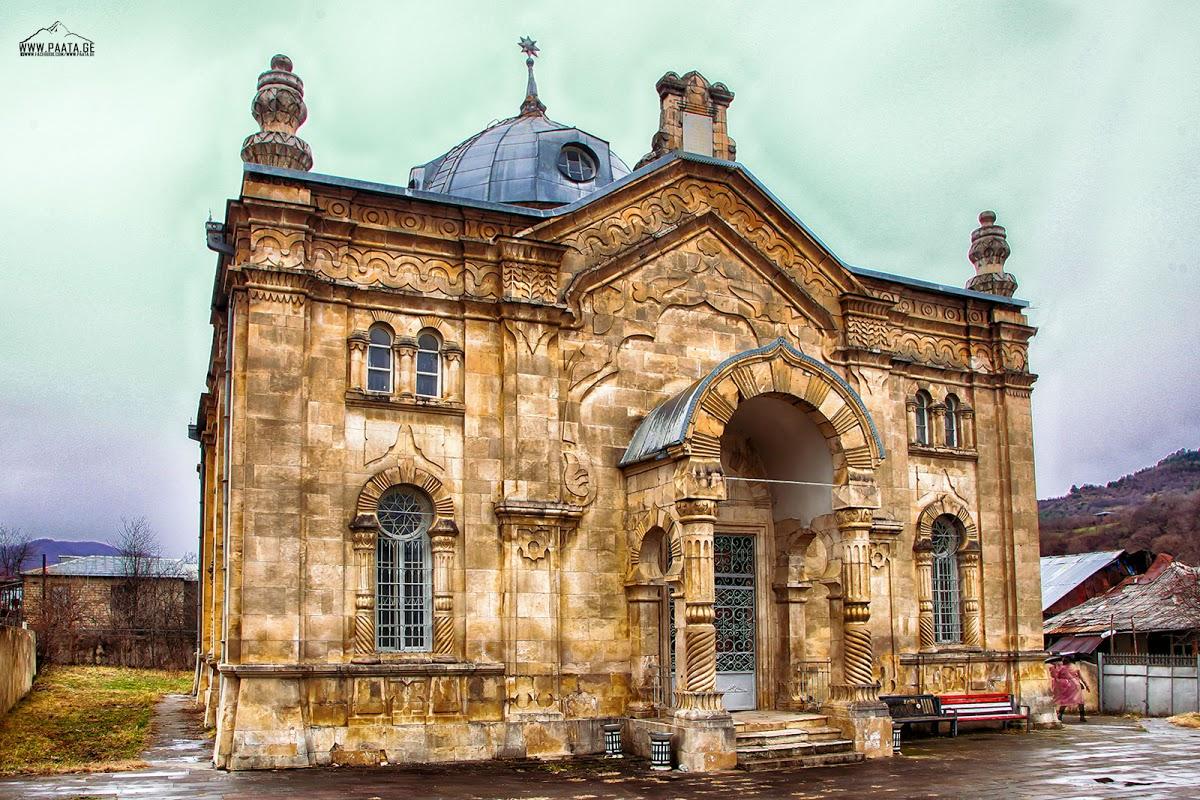 Онская синагога