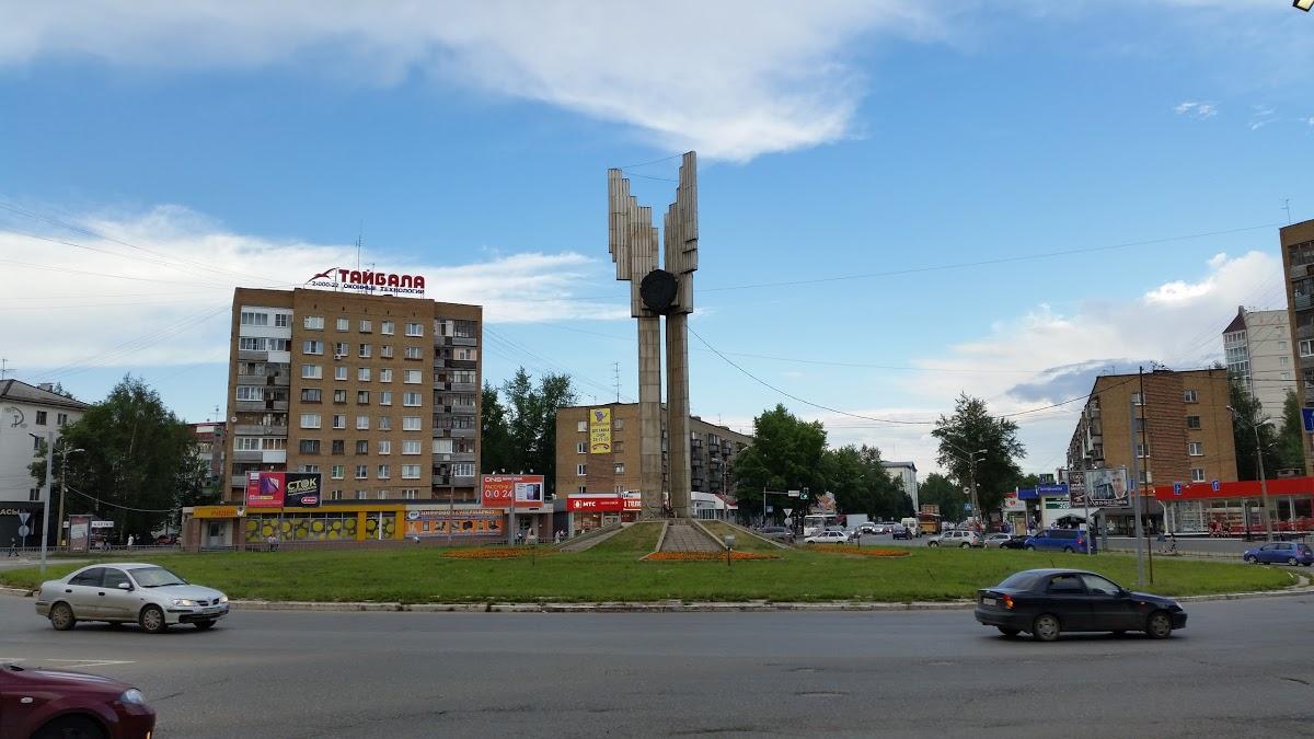Монумент Трудовой Славы