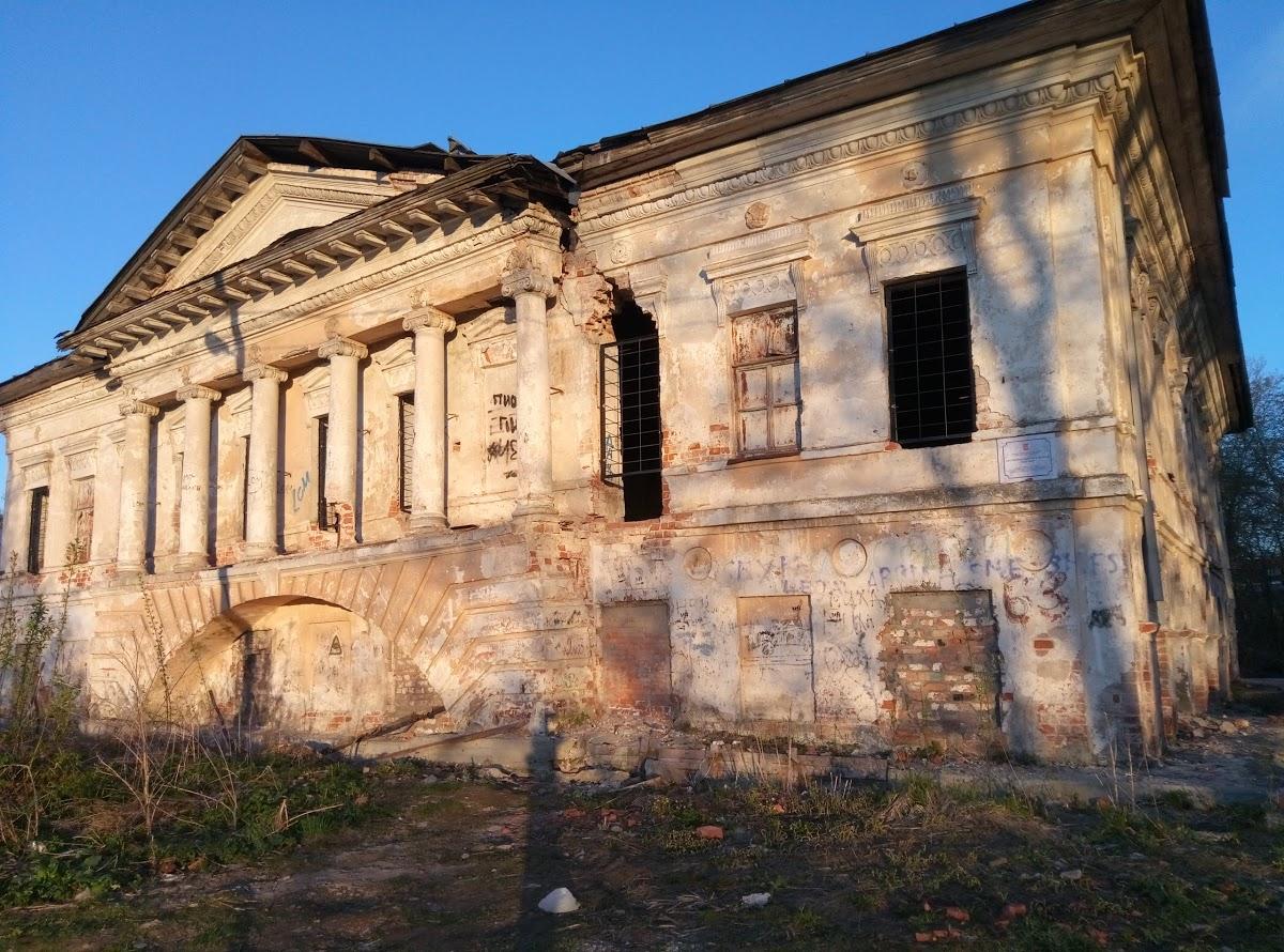 Скулябинская богадельня (руины)