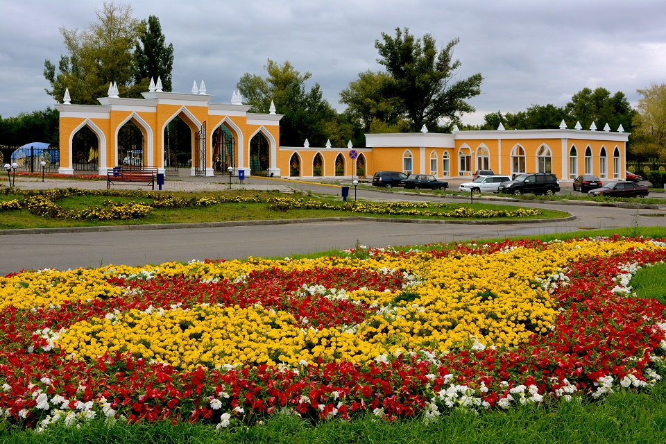 Этно Парк