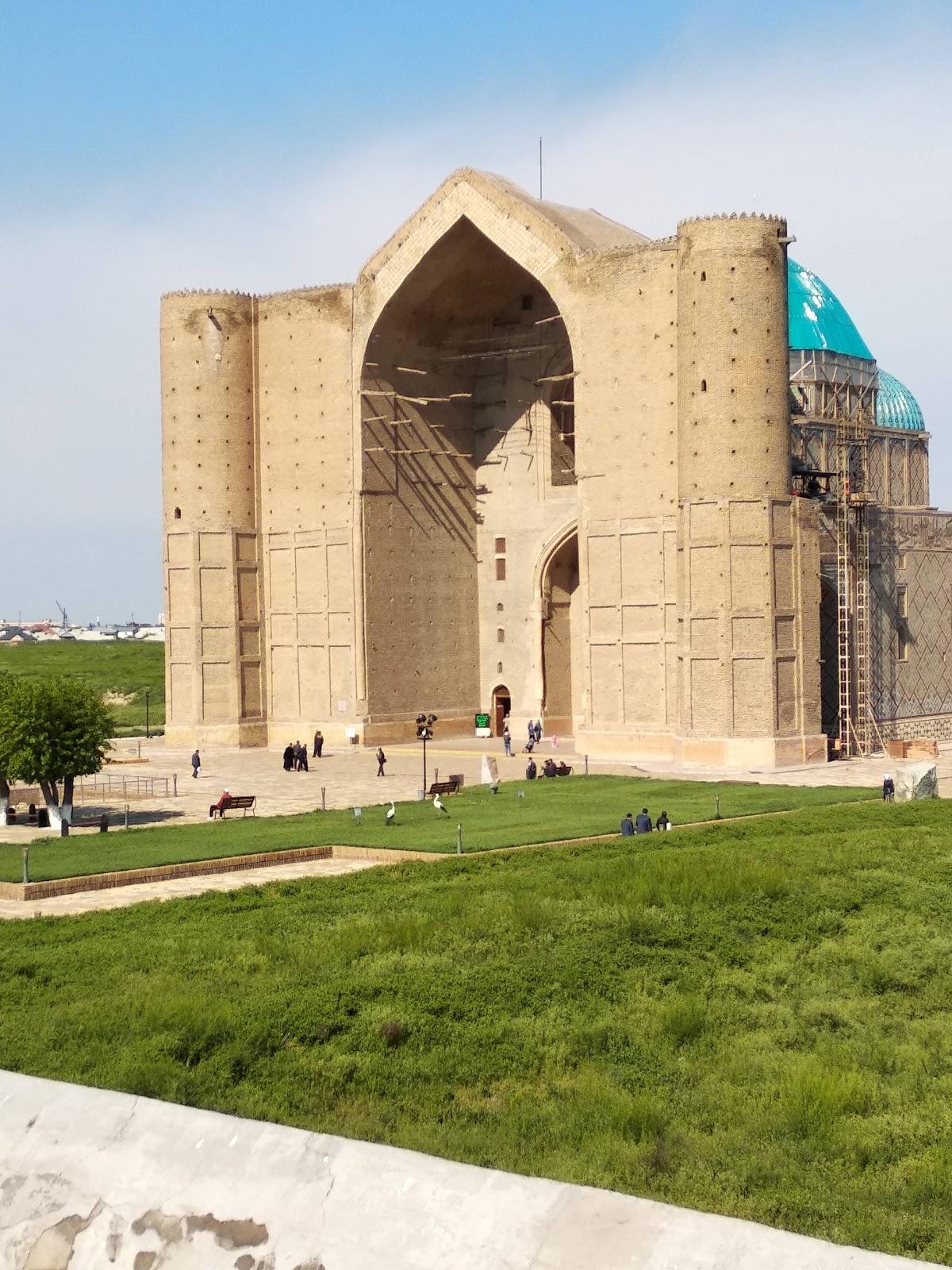 Офис Музея Азрет Султан