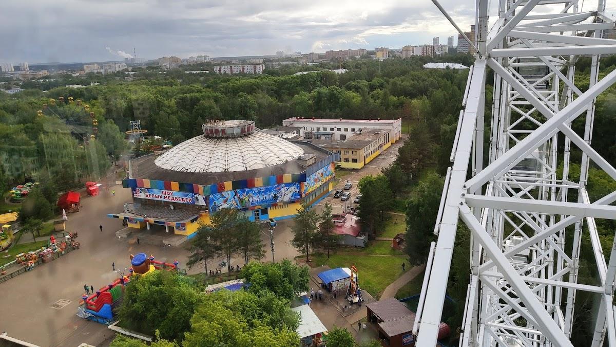 Парк имени Кирова