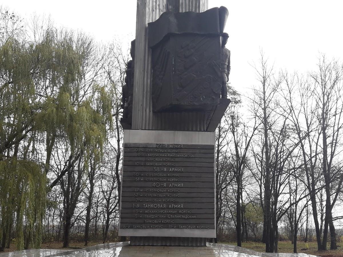 Мемориал в честь героев Курской битвы