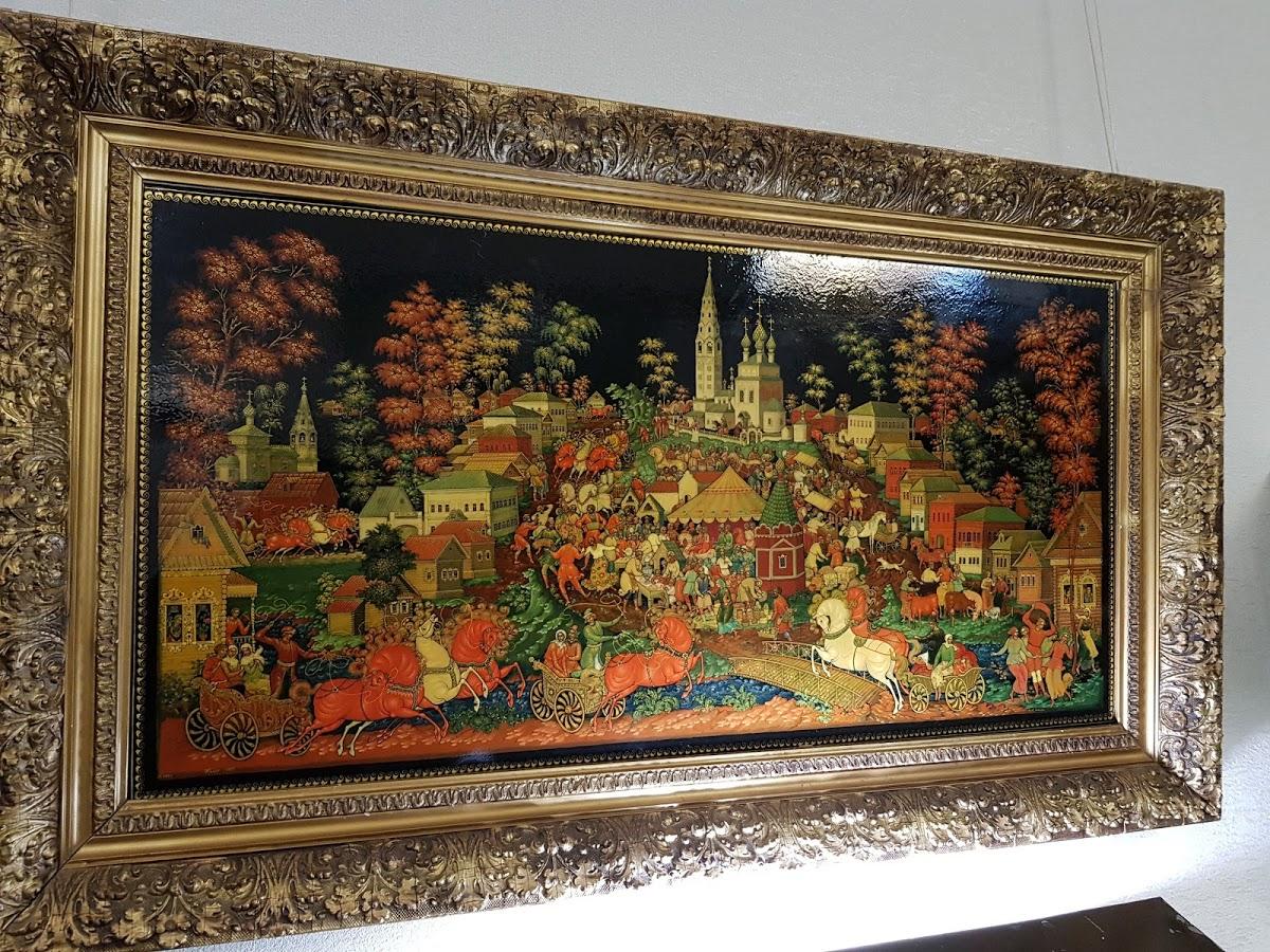 Государственный музей Палехского искусства (Музей иконы)
