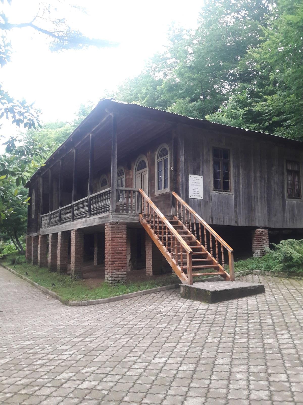 Дом-музей Владимира Маяковского
