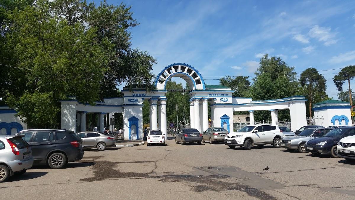 Парк культуры и отдыха им. В.Я.Степанова