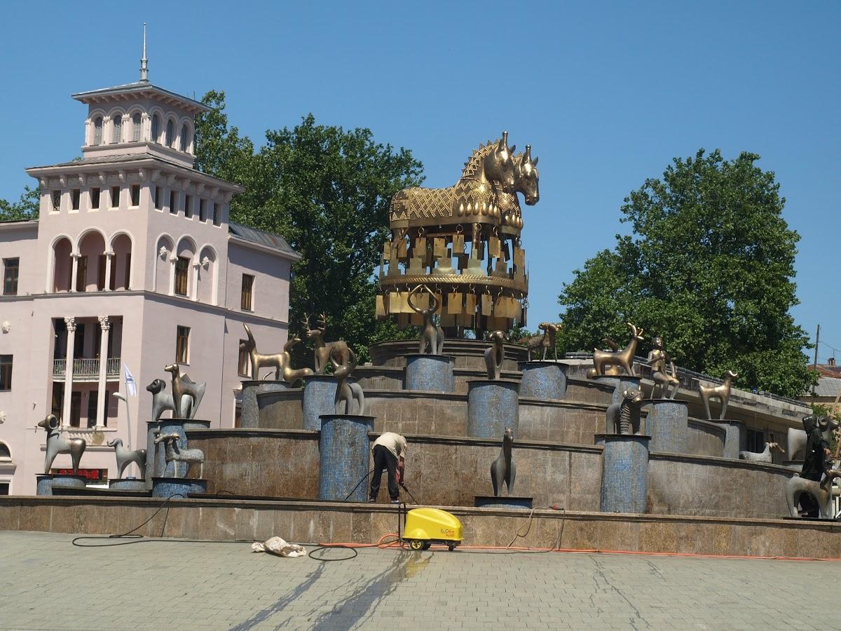 Fountain Kutaisi