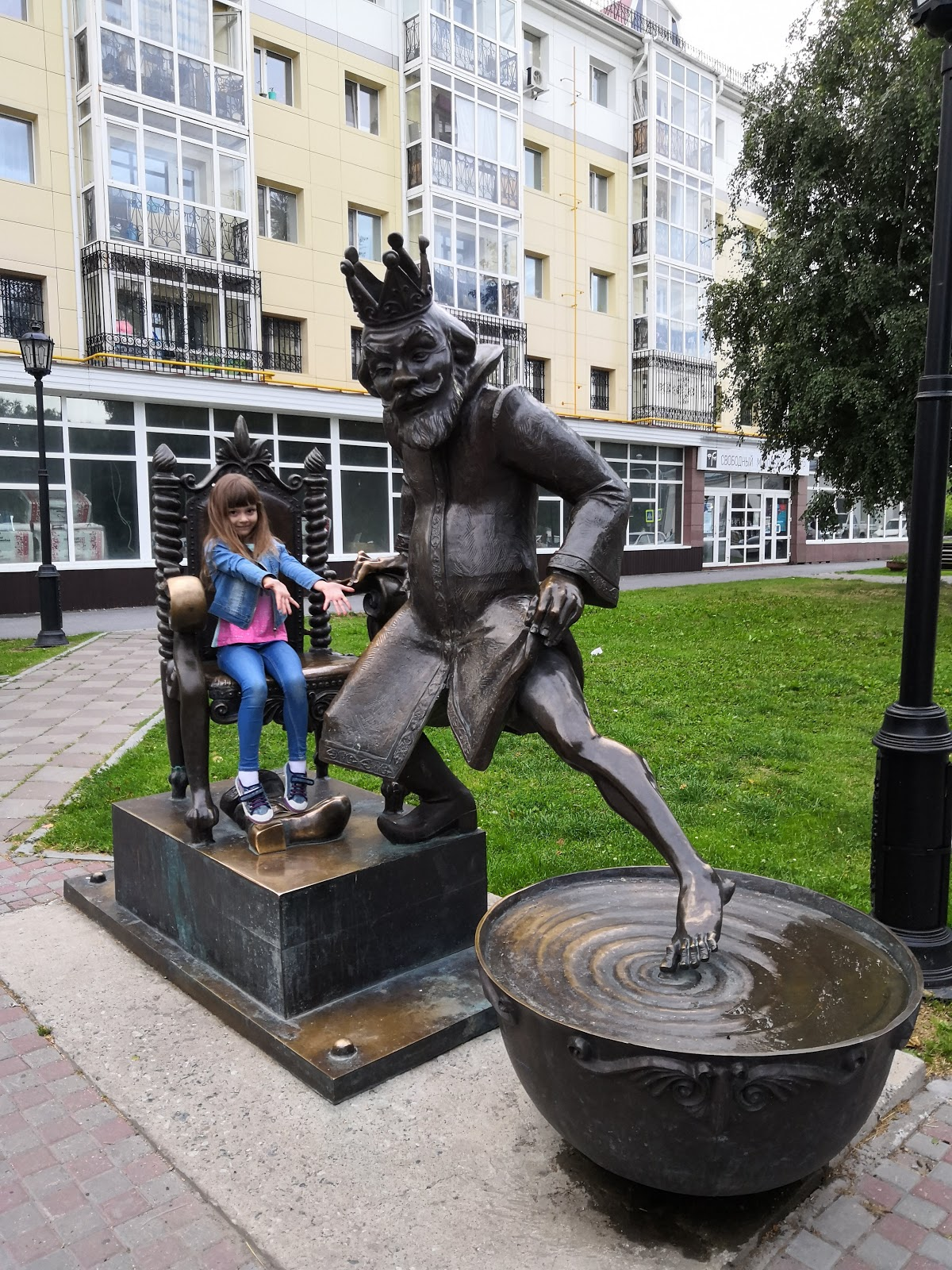 Памятник П. П. Ершову
