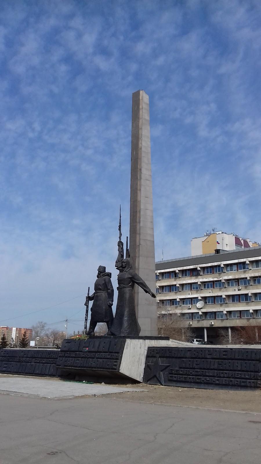 Памятник борцам за советскую власть в Забайкалье
